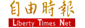 Liberty Times Net