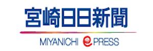 Miyanichi Press