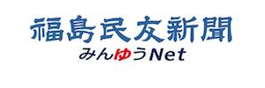 Asia - Net